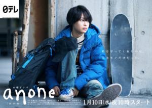 日本テレビ/広瀬すず主演「anone」一枚板テーブルの美術協力