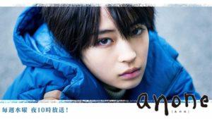 CONNECTの一枚板が、広瀬すずちゃん主演のドラマデビューしました!