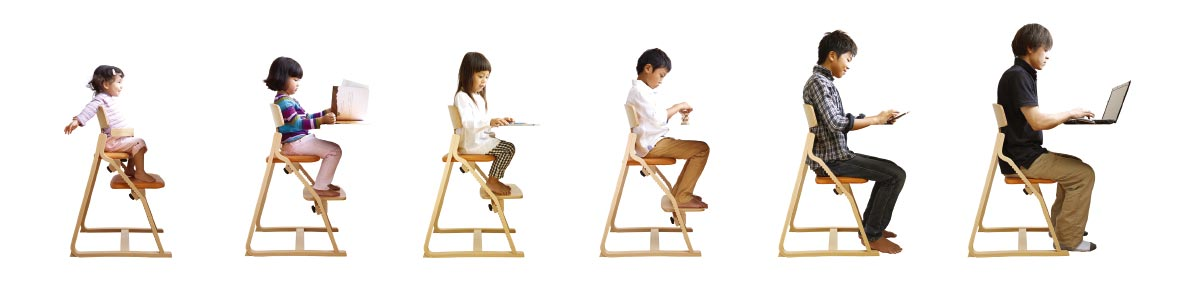 姿勢を良くする子供を守る椅子アップライトチェア